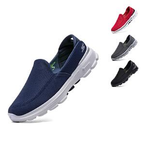 Skechers斯凯奇GO WALK 3男款休闲健步鞋 懒人一脚套运动鞋54045C