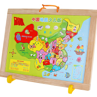 木质中国世界地图拼图磁性拼图3-4-6-7周岁宝宝玩具男 一面中国地图一面世界地图带有磁性(可悬挂)
