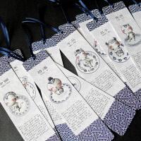 书签 青花瓷韵中国风可爱卡通十二生肖纸质书签12生肖学生礼物 12生肖(一套)