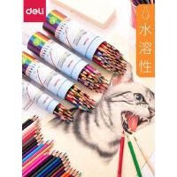 得力彩色铅笔水溶性彩铅笔专业手绘美术用品油性彩铅笔绘画小学生用彩铅水溶款套装儿童初学者彩色铅笔套装