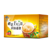 [当当自营]樱花五行茶4g*30包 下单加赠5包 减肥茶叶