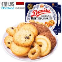 【920超品日满199减120】印尼进口 皇冠黄油曲奇饼干90g盒进口休闲零食西式点心