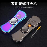 创意指尖陀螺减压金属陀螺旋转带灯USB充电打火机指尖陀螺打火机充电个性送男友创意