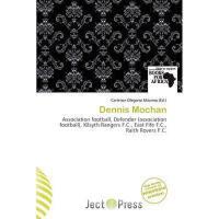 【预订】Dennis Mochan