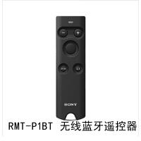 Sony索尼A7RM3 A6100 A6400 7M3 A9 7RM4无线蓝牙遥控器 RMT-P1BT 快速响应 相机