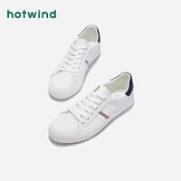 热风男士小白鞋H14M9105