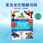 【顺丰包邮】英文原版麦克米伦 插图 图解儿童字典词典 MacMillan 1st First Dictionary 儿