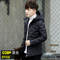 羽绒服男短款青年学生加厚保暖新款韩版修身冬装轻薄鸭绒男士外套
