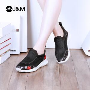 【低价秒杀】jm快乐玛丽春季新款舒适运动网面套脚平底休闲女鞋鞋子