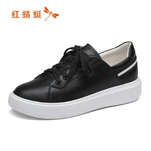红蜻蜓女鞋秋冬休闲鞋板鞋女鞋子WTB8268