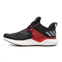 adidas/阿迪达斯男款黑武士小椰子运动跑步鞋G28011