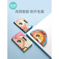 KUB可优比儿童洞洞认知书宝宝趣味面具卡0-3岁幼儿早教卡变脸玩具