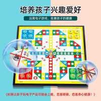 飞行棋磁性便携儿童玩具早教益智类折叠游戏棋亲子互动环保玩具