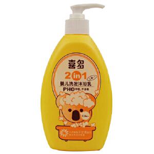 【当当自营】喜多 HT甘菊婴洗发沐浴(二合一)400mL