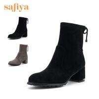 索菲娅(Safiya)秋冬专柜舒适圆头粗中跟短靴女SF84116008