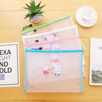 小猪佩奇a4文件袋透明网格拉链袋办公资料袋档案袋学生文具试卷袋