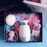 鹿角杯鹿角水杯保温杯子便携可爱送女生闺蜜小巧生日礼物圣诞节日礼盒装D