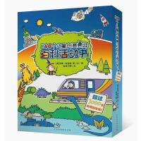 正版全新 童立方・360个儿童创意思维百科活动书(套装全6册)内含超过3000张贴纸