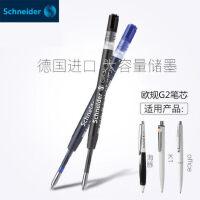 5支/10支装德国Schneider施耐德39中性笔芯欧标G2黑色水笔芯0.4mm海豚签字笔芯G2欧规按动式通用型笔芯