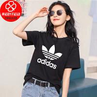 Adidas/阿迪达斯三叶草短袖女新款户外休闲运动服半袖上衣宽松舒适透气圆领T恤GN2896