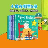 现货 英文原版 Spot's Library of Fun 5册盒装小玻系列翻翻书 Where's is Spot 幼儿童英语启蒙阅读教材绘本