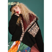 【3折到手价:263】妖精的口袋Y豹纹短款棉衣女冬装新款宽松保暖加厚棉服外套