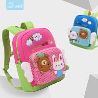 儿童书包男女童学前班背包幼儿园书包1-3-4-5-6周岁双肩包