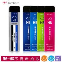 日本TOMBOW 蜻蜓 R5-MG 自动铅笔笔芯铅芯0.5mm 0.3 HB 2B 小学生