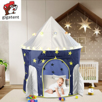室内儿童帐篷游戏屋小孩房子公主城堡屋宝室内蒙古包玩具
