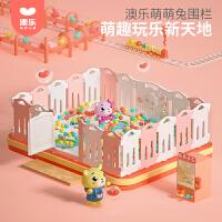 澳乐儿童室内游戏围栏 宝宝婴儿学步爬行栅栏家用安全游乐场萌萌兔围栏10+2