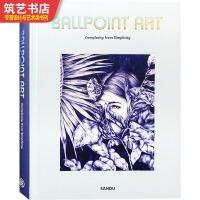 BALLPOINT ART 圆珠笔插画艺术 绘画与平面设计书籍