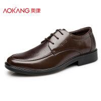 奥康男鞋新款男士皮鞋商务休闲正装男鞋英伦牛皮鞋159元