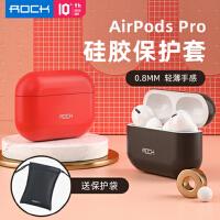 支持礼品卡 ROCK AirPods 保护套 苹果无线耳机 充电 收纳盒 硅胶套 防丢绳 挂钩 防摔