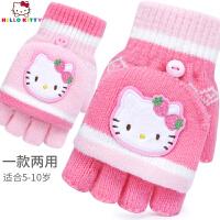 凯蒂猫女童手套儿童五指翻盖冬保暖女孩可爱小孩学生幼儿宝宝半指