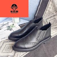 米乐猴 休闲鞋新款英伦男士高帮皮鞋板鞋韩版潮流中帮马丁靴男鞋子