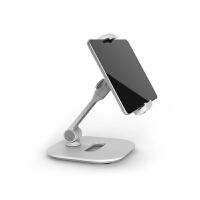 折叠手机支架桌面平板电脑架子床头支架204D手机桌面支架底座