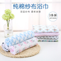 婴儿礼盒纱布浴巾夏季新生儿纱布宝宝毛巾被子双层婴儿用品