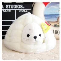 Amangs海豹毛绒玩具可爱小窝海豹企鹅玩偶娃娃公仔生日礼物女 白色 高16厘米宽24厘米6月2号发货
