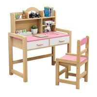 实木学习桌儿童书桌小学生写字桌椅套装写字台家用组合简约作业桌
