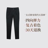 网易严选 女式修身简约五袋裤