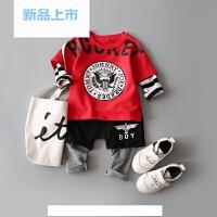 童装新款婴儿春装套装男宝宝婴幼儿外出服0-1-2-3岁男童潮装韩版4