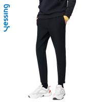 【网易严选 顺丰配送】Yessing男式基础百搭加绒运动裤