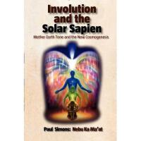 【预订】Involution and the Solar Sapien - Mother Earth Tone