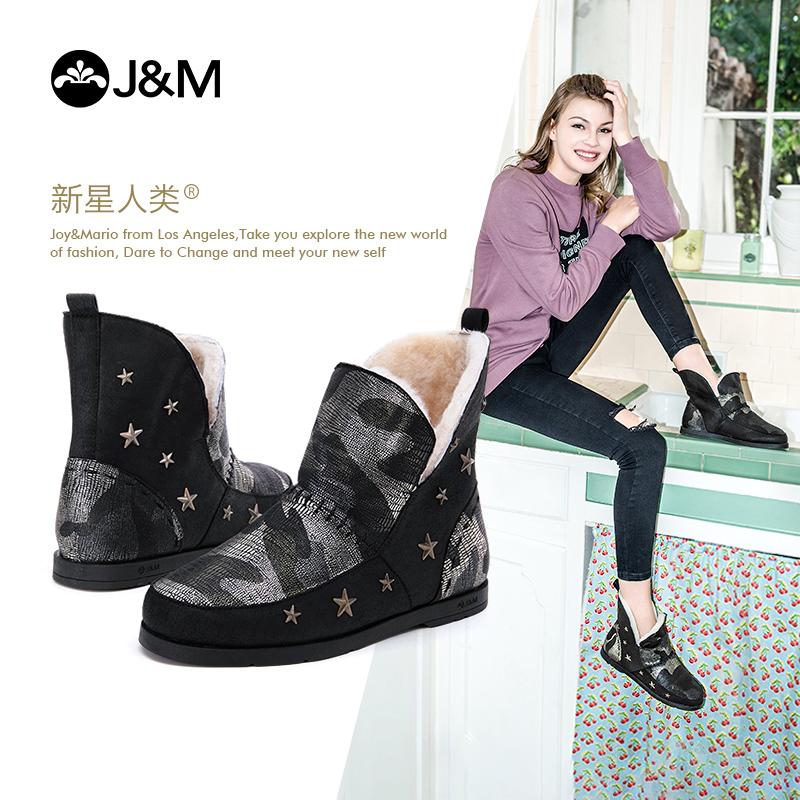 【低价秒杀】jm快乐玛丽冬季新款套筒平底加绒羊毛靴子保暖女雪地靴