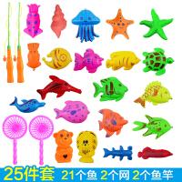 儿童钓鱼玩具戏水磁性钓鱼池套装小猫钓鱼竿宝宝智力1-2-3岁