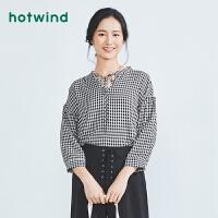 【4.4-4.6 1件3折】热风女士领口系带衬衫F03W8202