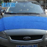 【支持礼品卡支付】佳百丽 品质纤维纳米强吸水 洗车擦车毛巾大号60×160 洗车巾