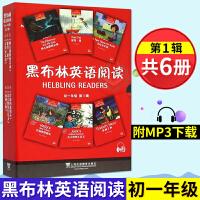 包邮正版黑布林英语阅读 初一年级第1辑 套装共6册 上海外语教育出版社 附MP3下载