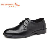 男鞋真皮男士商务正装皮鞋男软底休闲鞋子韩版