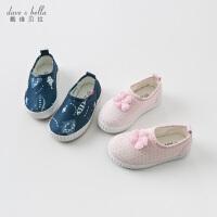 [2件3折价:59.1]戴维贝拉童装春季儿童板鞋男女宝宝卡通休闲鞋子DB10250